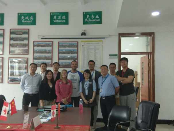 WeChat Image_20170614111346