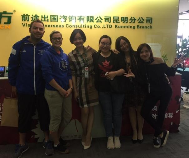 WeChat Image_20170629230238